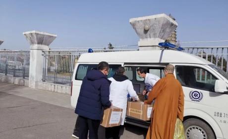 陕西法门寺、法门寺佛学院向基层医疗及防疫一线单位捐赠防控物资
