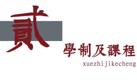 四川尼众佛学院2020年秋季招生简章