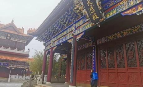 贵州佛教界众志成城  共抗疫情