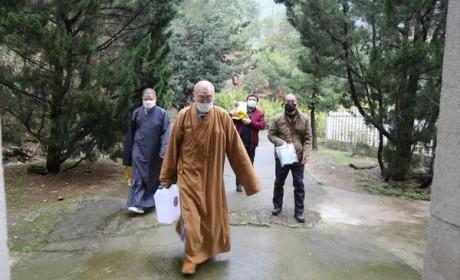 湖南省佛教协会启动偏远山区中小寺院抗疫慈济行