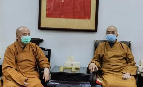 广东省佛教协会赴粤西粤北佛教活动场所 开展新冠肺炎疫情防控调研