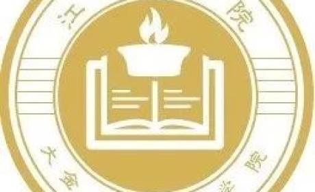 招收预科本科各40名 江西佛学院大金山尼众学院发布2020年招生简章