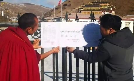 四川佛教界积极行动勇于担当 持续助力打赢防疫阻击战