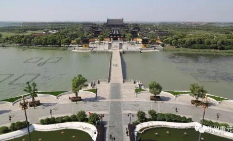 位于阳澄湖畔 江苏佛学院寒山学院发布2020年秋季招生简章