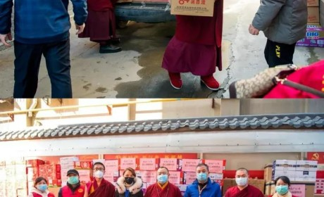 慈悲济世,拔苦与乐——陕西佛教界积极助力疫情防控阻击战