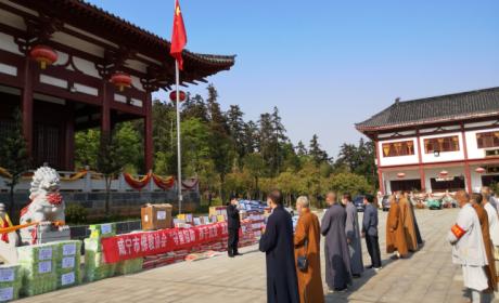 """湖北咸宁市佛教协会组织开展 """"守望相助、携手抗疫""""援助活动"""