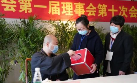 上海宗教界首个文教基金会举行换届会议 钱文忠田沁鑫等参与