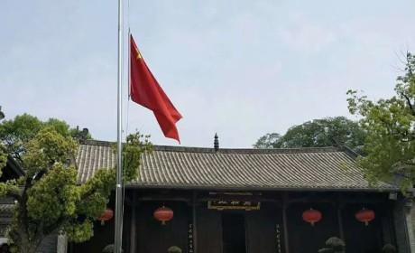 缅怀英烈,悼念同胞 | 湖北省佛教界举行哀悼活动