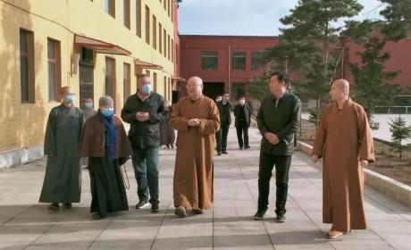 吉林省佛教协会驻会领导走访慰问辽源市佛教活动场所