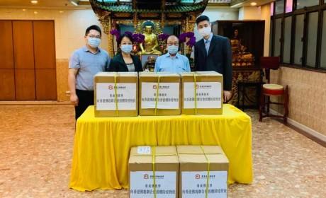 粤港澳一家亲 广东省佛教协会向港澳佛教界捐赠口罩