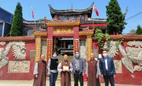 重庆市佛教协会积极发挥桥梁纽带作用 主动慰问帮扶困难场所