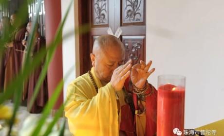 珠海普陀寺广益法师:难行能行闭关三年真丈夫 发大愿大悲悯众生利人天