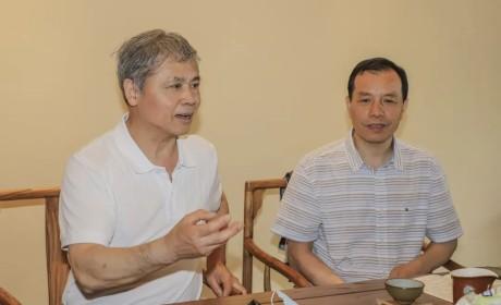 浙江省佛协召开专题会议研究生态寺院建设标准筹备工作
