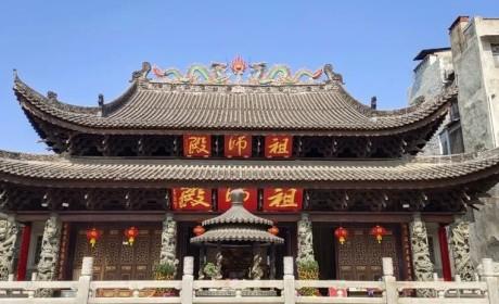 通告:广州市华林禅寺将于6月30日恢复对外开放