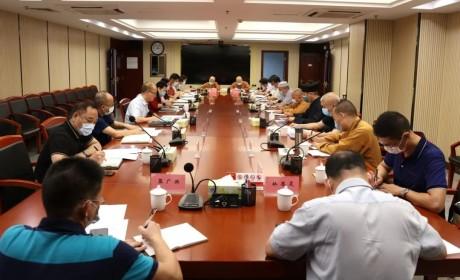 广东召开宗教领域常态化疫情防控工作部署会