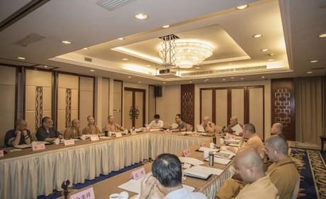 浙江省佛协七届理事会第十一次会长会议、 第四次常务理事会会议在杭州召开