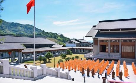 开学了!浙江佛学院举行升国旗仪式暨2020年春季开学典礼
