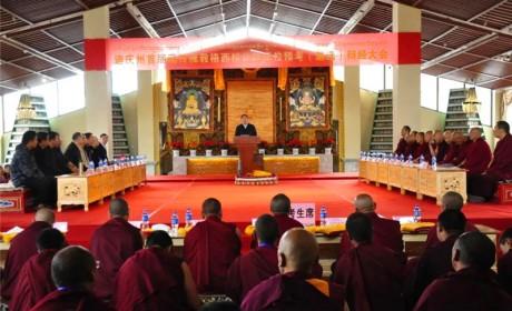 云南迪庆州举办首届藏传佛教格西拉让巴学位预考 (遴选)辩经大会