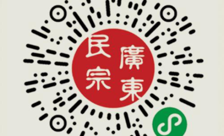 广州市大佛寺7月1日起有序恢复开放 请提前网上免费预约