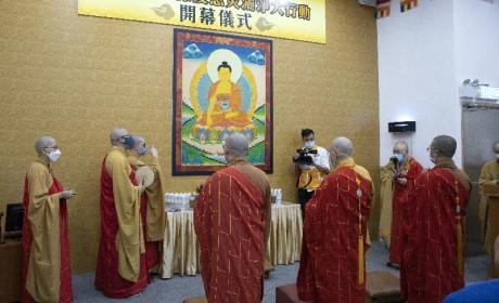 慈悲关爱齐抗疫!89岁绍根长老携香港佛教僧伽联合会僧众为香港洒净祈福