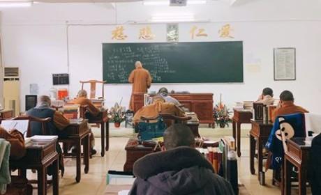 面向全国学僧 广东佛学院曹溪学院发布2020年招生简章