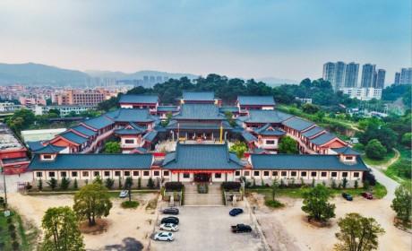 预告丨2020广东佛教讲经交流会将于9月底在广州市花都华严寺举办