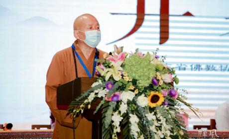 聚焦新时代佛教中国化的经典阐释 2020广东佛教讲经交流会在花都华严寺开幕