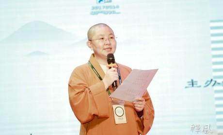 2020广东佛教讲经交流会第一场 五位法师引经据典宣法流