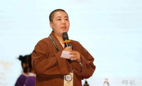 2020广东佛教讲经交流第三场 五位法师宣讲 宗澄法师点评