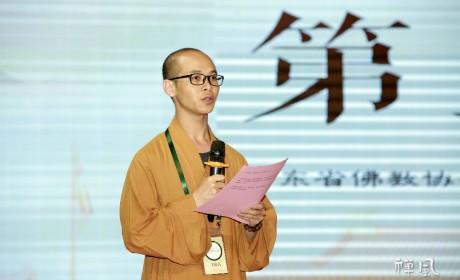 2020广东佛教讲经交流会第五场 五位法师宣讲 妙一法师点评