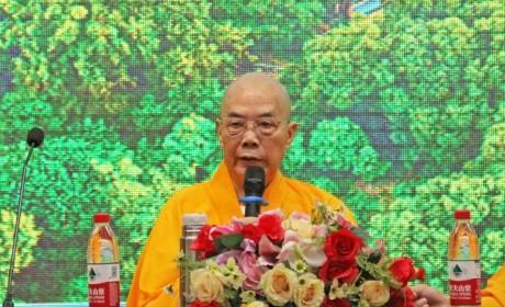 广东佛学院曹溪学院举行2020年秋季开学典礼