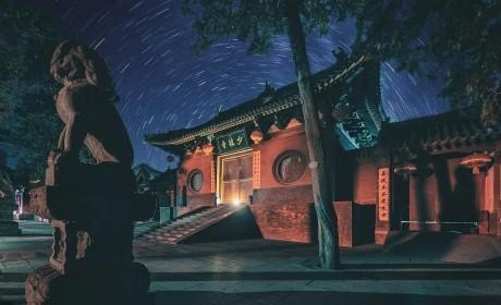"""""""以诗会友,望月明心""""——庚子年中秋节""""少林忘月诗会""""通启"""