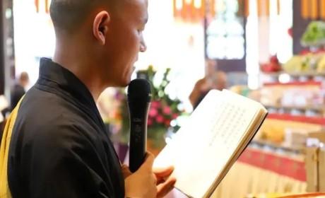 浙江奉化雪窦山资圣禅寺庚子年盂兰盆祈福法会圆满 怡藏大和尚主法