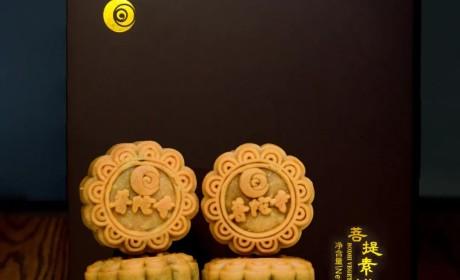 寺院月饼 | 舌尖上的禅意——珠海普陀寺推出菩提素饼,与您相约中秋