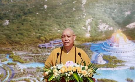 普陀山佛教协会举行普陀山观音文化园法界项目竣工仪式