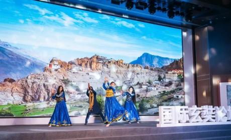 以文明互鉴与中印交往 国际玄奘论坛在西安隆重开幕