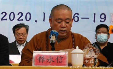 """""""少林学""""研究热潮再兴起 少林寺主办的这场研讨会有哪些看点"""