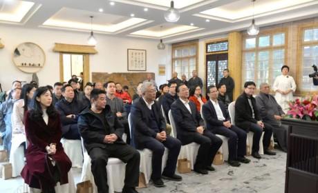 无锡佛教大数据中心启动揭牌仪式在无锡市开原寺举行