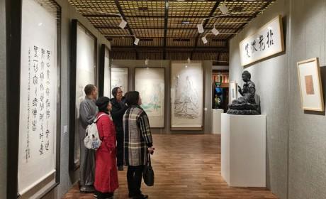 十年磨一剑,砺得梅花香: 杭州佛学院艺术院十周年校庆开幕