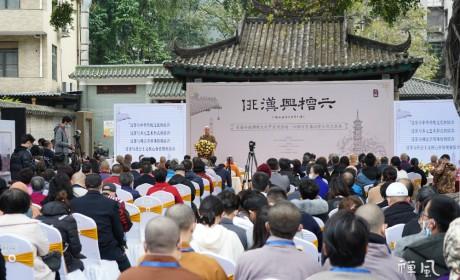 岭南佛教文化节 | 六榕兴汉俳 六榕寺首届汉俳文化艺术展举行