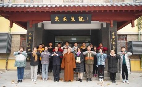 从普通进修生到博士生 少林寺与河南大学合作培养武术国际生