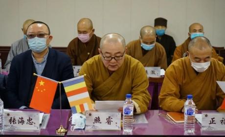 吉林省佛教协会召开五届二次理事(扩大)会议传达中国佛教协会第十次全国代表会议精神