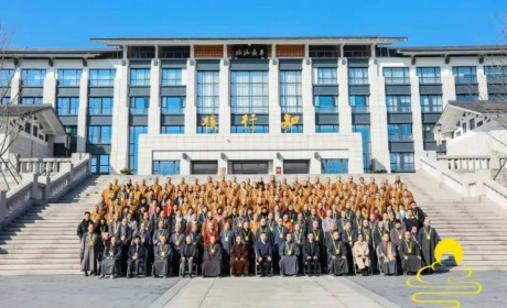 宁波雪窦山佛教协会召开第二次代表大会 选举产生新一届领导班子