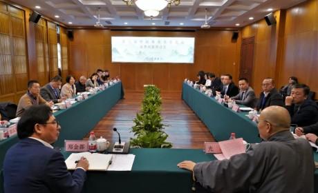"""第六届""""中国佛教名山名寺法律问题研讨会""""在灵隐寺举行"""