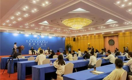 携手五载共话未来 2020南海佛教深圳圆桌会将于12月30-31日举行