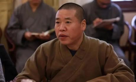 """""""佛教中国化的理论与实践高端论坛""""在中国佛学院普陀山学院举行"""