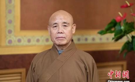 专访中国佛教协会新任会长:新时代中国佛教发展的机遇和挑战