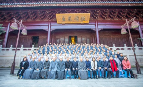 苏州大学宗教研究所在江苏佛学院寒山学院设立教学研究基地