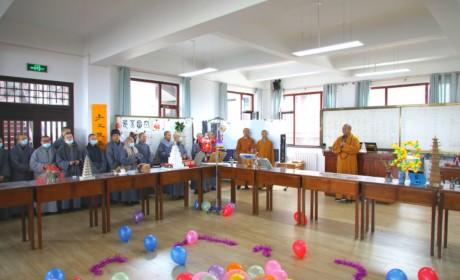 法门寺佛学院发布2021年秋季招生简章