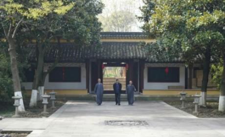 原国家宗教事务局一司司长王健先生莅临参访寒山学院并作专题讲座